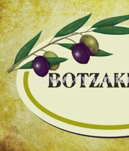 An innovative short, produced by the company, on the olive oil production process