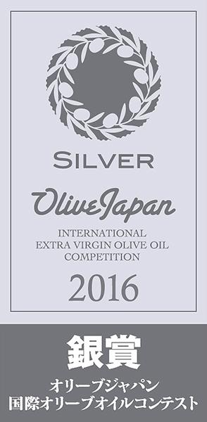Silver Award at the OLIVE JAPAN 2016