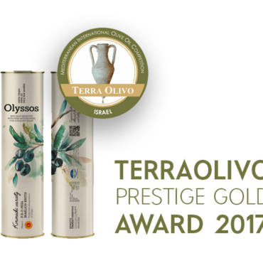 OLYSSOS EVOO PDO has been awarded with the Prestige Gold Medal at the Terra Olivo 2017 International Olive Oil Competition