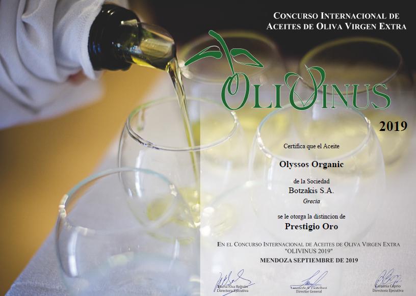 olivinus_quality_award_2019