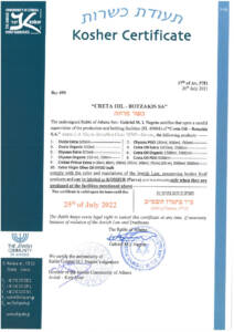 KOSHER Certificate for BOTZAKIS CRETA OIL