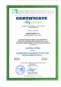 Certificate BOTZAKIS - CRETA OIL - Extra Virgin Olive Oil SELINO KRITIS PDO