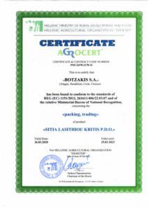 Certificate BOTZAKIS - CRETA OIL - SITIA LASITHIOU KRITIS PDO